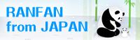 RANFAN from JAPAN