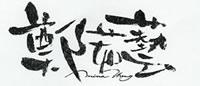 Mina Zheng